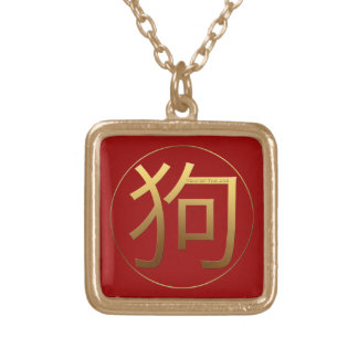 Dog Year Gold embossed effect Symbol Square N Gold Plated Necklace