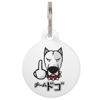 DOGO ARGENTINO TAG
