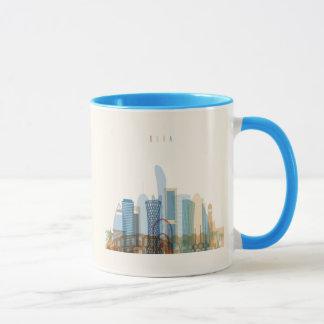 Doha, Qatar | City Skyline Mug