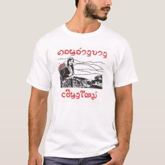 doi angkhang cm1 T-Shirt