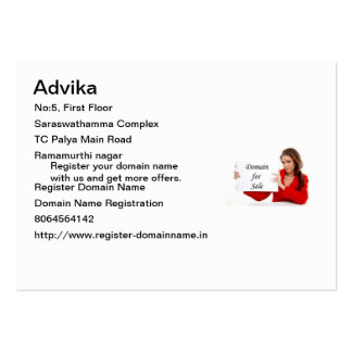 Domain Name Registration Large Business Cards (Pack Of 100)