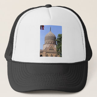 Dome of a mosque in Cairo Trucker Hat