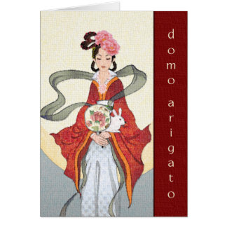 Domo Arigato (Thank you very much) Note Card