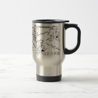 Don Quixote in translation @QUIXOTEdotTV Travel Mug