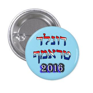 Donald Trump 2016 In Hebrew - Red, White, & Blue 3 Cm Round Badge