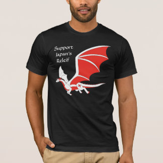 Donate to Japan Dragon T-Shirt