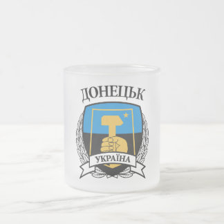 Donetsk Frosted Glass Coffee Mug