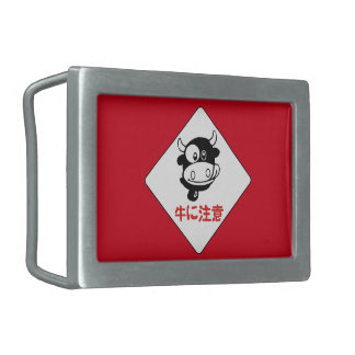 Don't Plough Your Car Into A Cow, Sign, Japan Rectangular Belt Buckles
