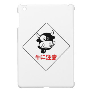Don't Plough Your Car Into A Cow, Sign, Japan iPad Mini Cover