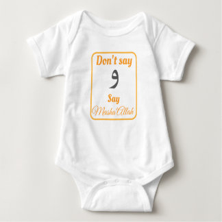 Don't Say 'Wow', Say Masha'Allah Baby Bodysuit