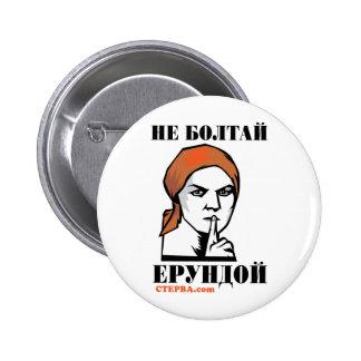 Don't Wiggle Soviet Poster 6 Cm Round Badge