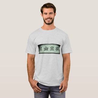 Don't worry be happy Chinese characters T-Shirt
