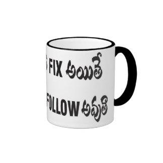 Dookudu Ringer Mug