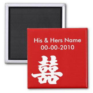 Double Hapiness Wedding Magnets