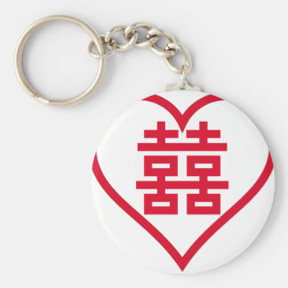 Double Happiness - 囍 - 双喜 - 雙喜 Basic Round Button Key Ring