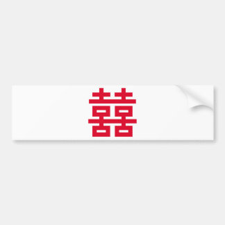 Double Happiness Bumper Sticker