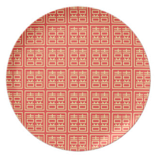 Double Happiness Chinese Character Plates