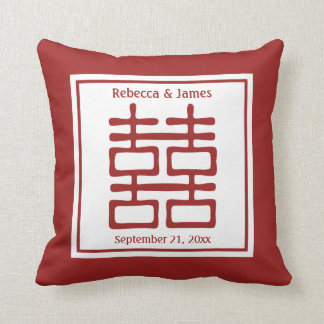 Double Happiness Chinese Wedding Cushion