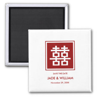 Double Happiness Chinese Wedding Save Date Magnet
