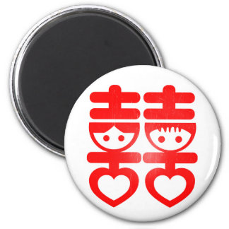 Double Happiness Couple Magnet