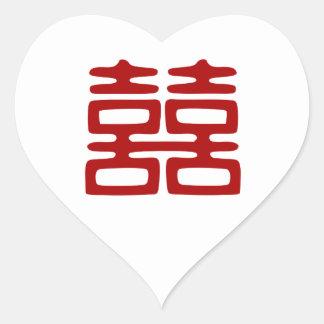 Double Happiness • Elegant Heart Sticker