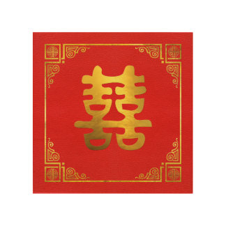 Double Happiness Feng Shui Symbol Wood Wall Art