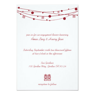 Double Happiness Lanterns Engagement Dinner Invite