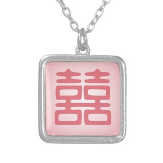 Double Happiness • Pink • Bold Silver Plated Necklace