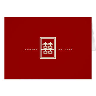Double Happiness Red Chinese Wedding Folded Invite
