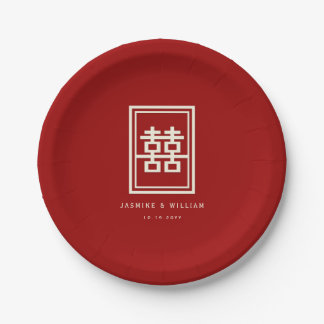 Double Happiness Red Chinese Wedding Paper Plates