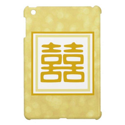 Double Happiness • Square • Gold iPad Mini Case