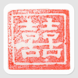 Double Happiness Stamp Chinese Wedding Sticker
