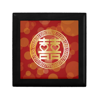 Double Happiness Wedding Symbol with Hearts Red Gift Box