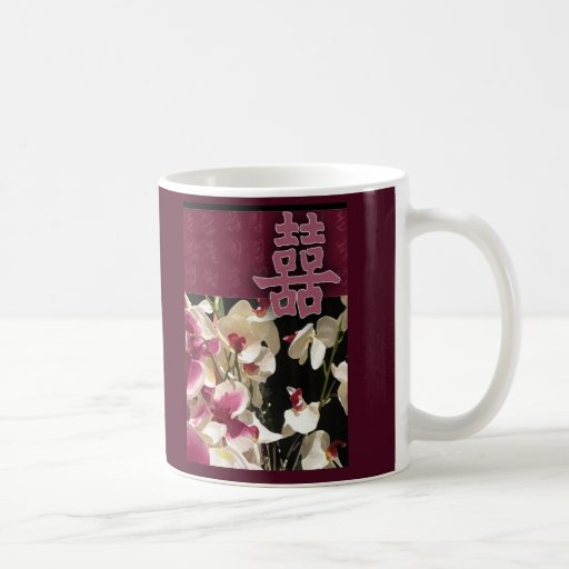 Double happiness - with orchids! basic white mug