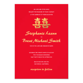 Double Happy Chinese Wedding Invitation Red Gold