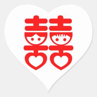 Double Happy Cute Couple Heart Sticker