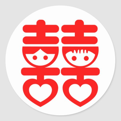 Double Happy Cute Couple Round Stickers