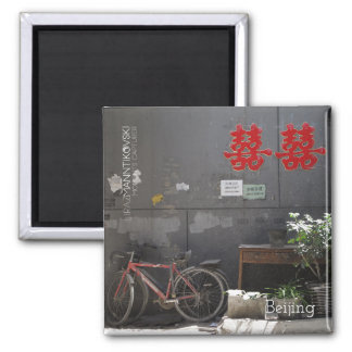 Double luck - Beijing, China 2 inch Square Magnet