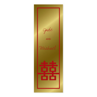 chinese wedding business cards 369 chinese wedding busines card template designs. Black Bedroom Furniture Sets. Home Design Ideas