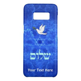 Dove - Shalom Case-Mate Samsung Galaxy S8 Case