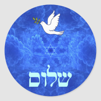 Dove - Shalom Classic Round Sticker
