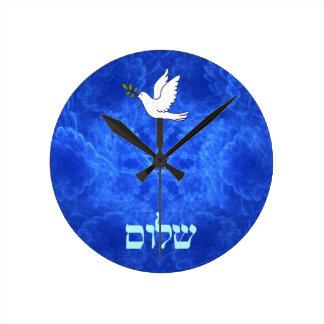 Dove - Shalom Wall Clocks