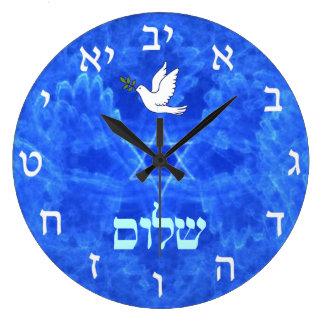 Dove - Shalom Wallclocks