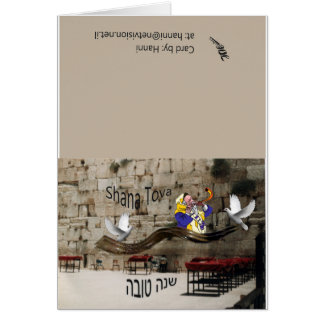 Doves at the Kotel Rosh Hashana card