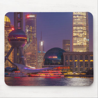 Downtown waterfront shanghai, China Mouse Pad