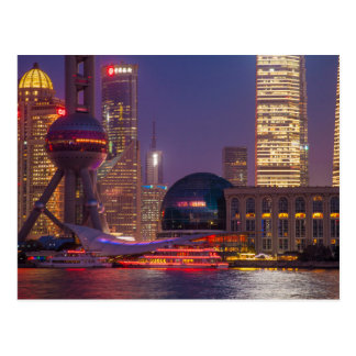 Downtown waterfront shanghai, China Postcard