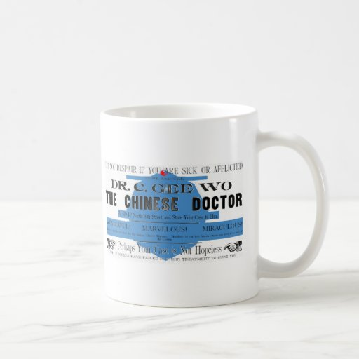 Dr Wo The Chinese Doctor Vintage Ad Mugs