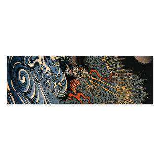 Dragon at Sea Business Card Templates