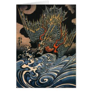 Dragon at Sea Card