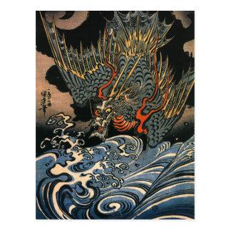 Dragon at Sea Postcard